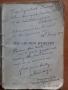 Hymnbook 2