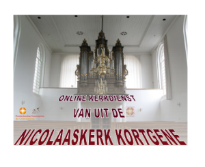 Online-kerkdienst PG De Ontmoeting vanuit de Katse Kerk alleen online @ www.pgdeontmoeting.nl/zondag